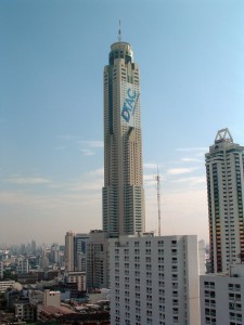 Baiyoke Towers II