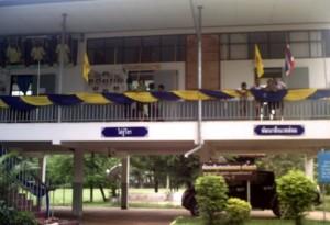 Ban Norn Chad Village School