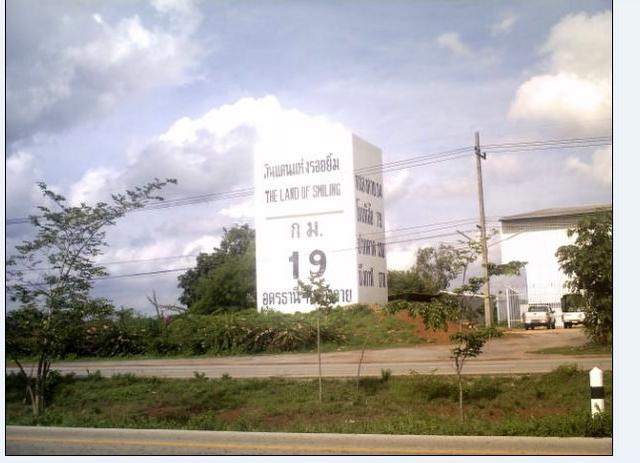 Udon Thani kilometre marker