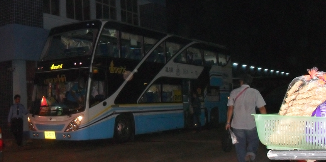 Udo Thani bus station