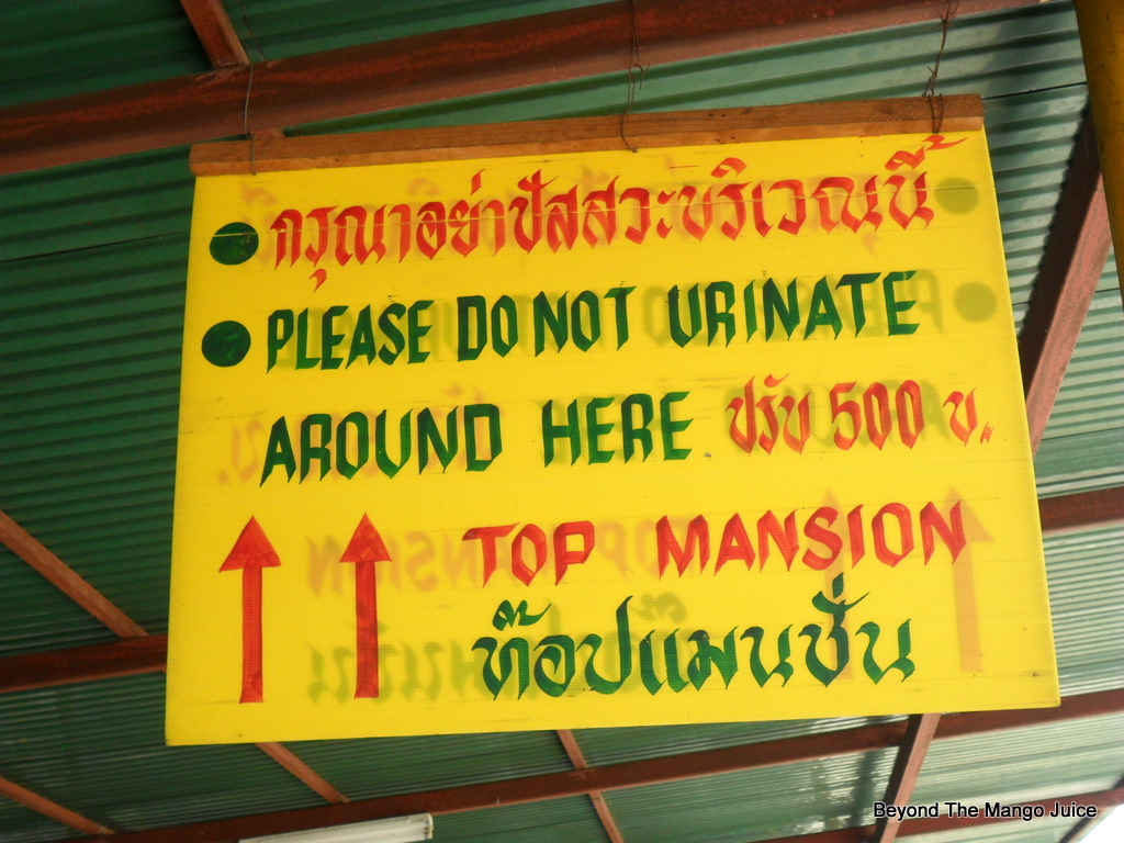 funny hotel sign Thailand