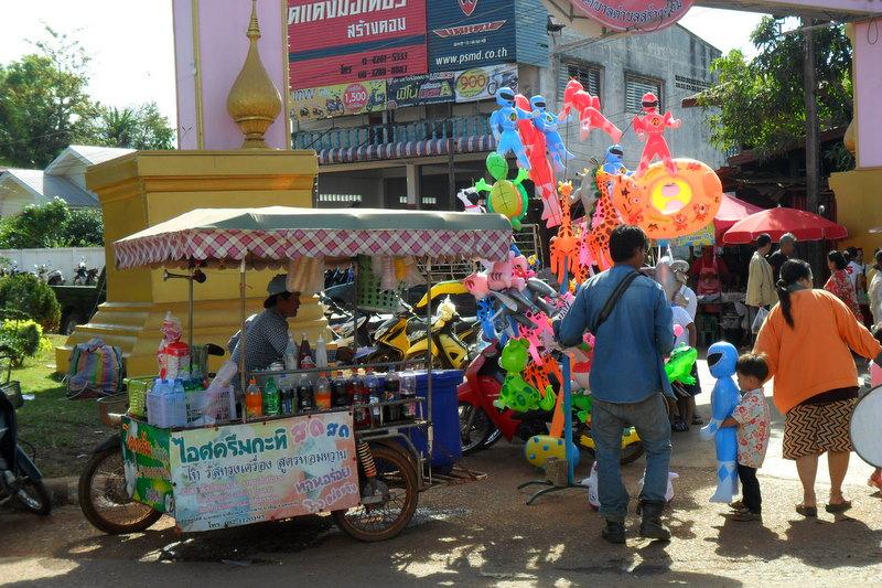 sang-khom-udon-thani