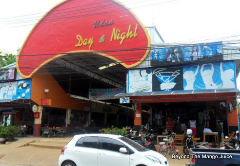 day-and-night-bars-udon-thani