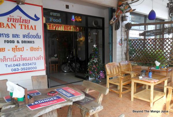 ban-thai-restaurant-loei-province