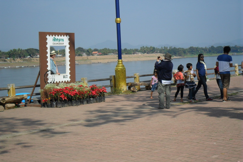 chiang-khan-loei-province-thailand