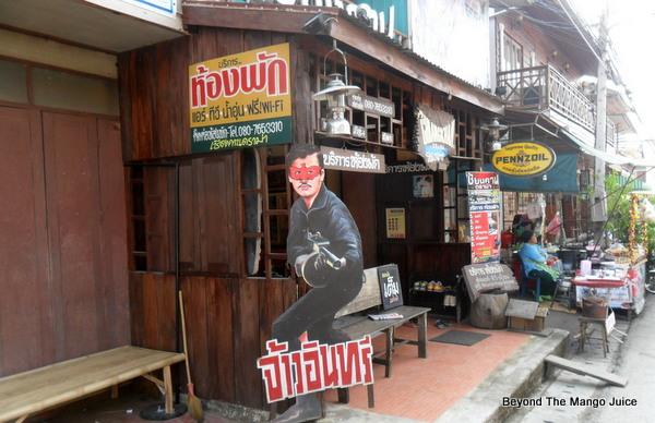 chiang-khan-loei-thailand-01