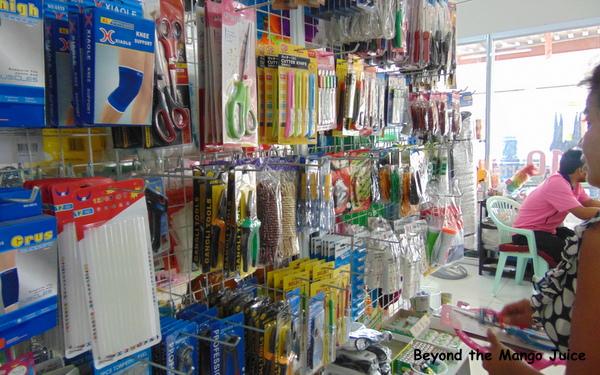 20 baht shop sang khom udon thani