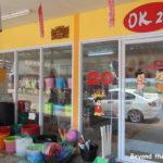 20 baht shop udon thani