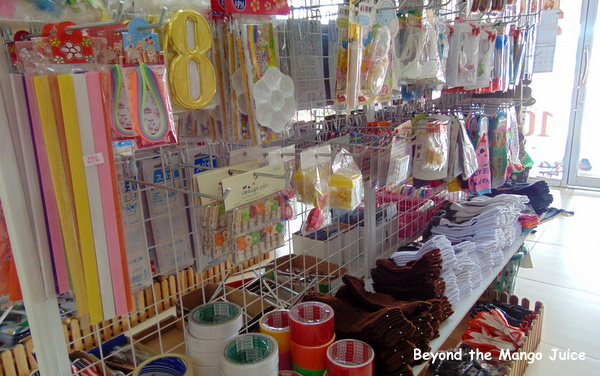 20 baht shop sang khom udon thani 01